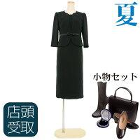 夏の女性礼服418
