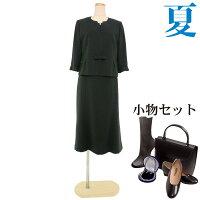 夏の女性礼服419