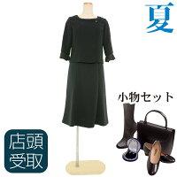 夏の女性礼服420