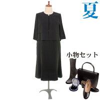 夏の女性礼服421