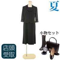 夏の女性礼服422