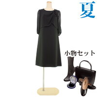 夏の女性礼服423