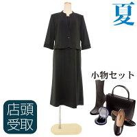 夏の女性礼服425