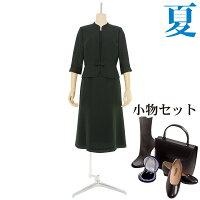 夏の女性礼服426