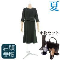 夏の女性礼服427
