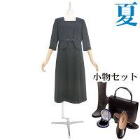 夏の女性礼服429