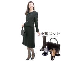 女性礼服108フルセット