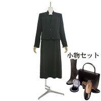 女性ブラックフォーマル(ジャケット)