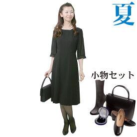 【レンタル】[東京礼服センター発送商品]暑い夏でも涼しく爽やかに着こなす、サマーブラックフォーマルとしても使えるオールシーズンアンサンブル【508】