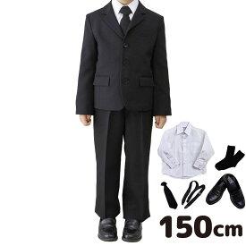 【レンタル】【小物フルセット】【子供】【礼服】【喪服】【150cm】男の子用ブラックフォーマルレンタル【ブラックフォーマル】【スーツ】【子供服】【葬式】【通夜】【法事】【結婚式】【NBF00C1】