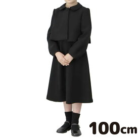 【レンタル】【子供】【礼服】【喪服】【100cm】女の子用ブラックフォーマルレンタル【ブラックフォーマル】【ワンピース】【子供服】【葬式】【通夜】【法事】【結婚式】【NCS00C3】
