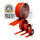 UNITEC ユニテック 強力 融着補修テープ アーロンテープ 幅25×長さ2000mm SR-2 1016834