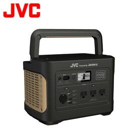 【送料無料】JVCケンウッド/Jackery ポータブル電源 1002Wh <BN-RB10-C> シリーズ最大容量*ポータブルソーラーパネル対応*USB端子*防災製品