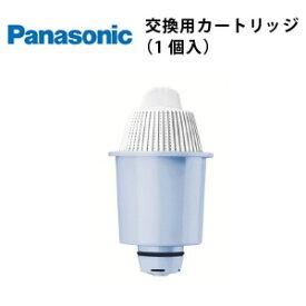 【パナソニック/Panasonic】ポット型ミネラル浄水器交換用カートリッジ(1個入)<TK-CP21C1>