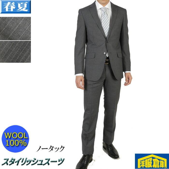 ノータック スリム ビジネススーツ メンズ上質ウール100%素材 【Y体/A体/AB体】全5柄 13000 RS3011-g-