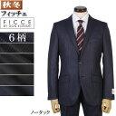 【FICCE】フィッチェノータック スリム ビジネス スーツ メンズ【Y/A/AB体】全6柄 24000 RSi4044-rev19000-
