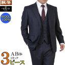 【AB4/AB5】スリーピース ウール100%1タック ビジネススーツ メンズTHET 3ピース 全3柄 チェック/ストライプ/ドット 19000 RS4108-rev16--rss-