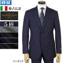 【CANONICO】カノニコ ノータック スリム ビジネススーツ メンズ【A/AB/BB体】全5柄 25000 RSi5028