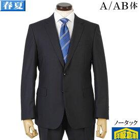【A5/A6/AB5/AB6】ノータック スリム ビジネススーツ メンズはっ水加工 黒無地 11000 RS5054