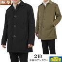 ステンカラー コート メンズはっ水加工 高性能中綿 全2色 7300 RC1607-k43-