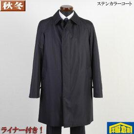 ステンカラー コート メンズ ボンディング素材 ラグラン袖 ライナー付き 9000 RC2641-k73-