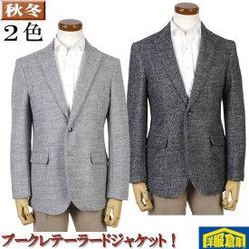 ブークレ テーラードジャケット メンズ立体感ある織りで別格仕上げ 全2色 7000 RJ6005-rev-