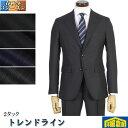【Y/A/AB/BB体】2タック スリム 段返り3釦 ビジネス スーツ メンズトレンドライン オーダークオリティ 全5柄 13000 rs6198-rev9送料無料-