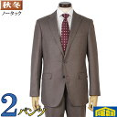 2パンツ ノータック スリム ビジネス スーツ メンズウール100% 18000 tRS6023