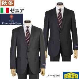 【AB体】【Ermenegildo Zegna】ゼニア 「ELECTA」エレクタノータック スリム ビジネス スーツ メンズ全3柄 37000 tRS6032