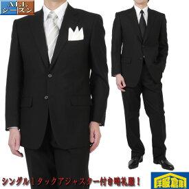 シングル2釦 アジャスター付き 1タック 略礼服 メンズオールシーズン【A/AB/BB体】 15000 tRF611