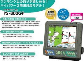ホンデックス ps800gps 本多電子 GPS内臓プロッター魚探 PS-800GP(s)