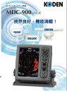 光電 KODEN MDC-941A 8.4インチ 液晶カラーレーダー 4 kW 64cm レドーム 光電製作所 KODEN