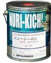 【送料無料】ニューシーロン 4kg (白)