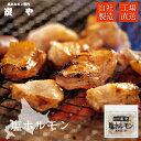 工場直送!北海道で人気の「塩ホルモン専門店 炭や」塩ホルモン【自社製造/180g】北海道旭川市にある人気店の味をお届けします♪