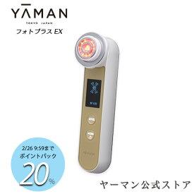 【20%Pバック★2/26 9:59まで】【ヤーマン公式】RF美顔器 フォトプラス の公式通販限定モデル!フォト機能を搭載! 6モードの多機能美顔器でさらにハリに満ちた素肌へ(YA-MAN)RF美顔器 フォトプラスEX