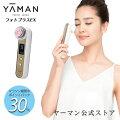 【30代女性】ボーナスで最新美容ギア家電!5万円で買える自分へのご褒美は?
