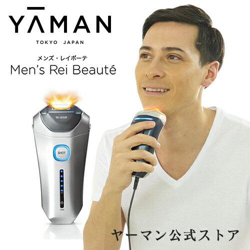 【ヤーマン公式】剃らないという選択肢。ヒゲを目立たなくするエステフラッシュを搭載した『メンズレイボーテ』黒色に反応する光なので、ヒゲを狙い撃ち。お肌にやさしくヒゲケアができます。