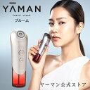 【ヤーマン公式】RFボーテ Bloom (ブルーム) 従来品比120% のRFで肌本来の美しさを引き出すRF美顔器最新作