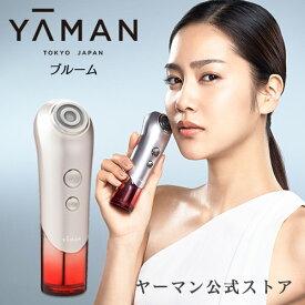【ヤーマン公式】Bloom (ブルーム) 従来品比120% のRFで肌本来の美しさを引き出すRF美顔器最新作