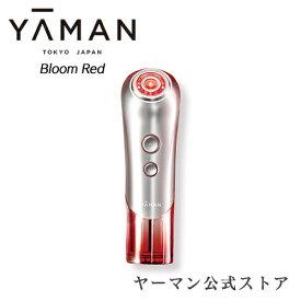 【ヤーマン公式】RF美顔器シリーズに新モデル登場。RF(ラジオ波)と赤色LEDでより潤い溢れるお肌へ(YA-MAN)Bloom Red(ブルーム レッド)