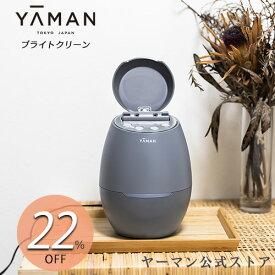 【22%オフ】【ヤーマン公式】フェイススチーマー 導く、毛穴レス肌へ。濃密Wスチームで肌温度を約40℃に引き上げるスチーマー。今こそ、濃密ダブルスチームで脱ゆらぎ肌。毛穴ケア スチーマー フェイシャルスチーマー(YA-MAN) ブライトクリーン