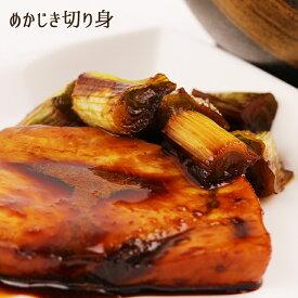 めかじき切身【480g(80g×6枚入)】メカジキ/照り焼き /煮付け/ムニエル