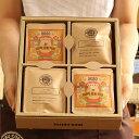 【ポイント5倍!12/11(水)01:59まで】お年賀 御年賀 2020年 干支 コーヒーギフト ハワイコナ ブルマン エメマン やぶ珈琲オリジナル 飲み比べ 人気 詰め合わせ ドリップコーヒー 詰め合わせ20袋 包装してお届け