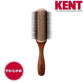 KENT ブロースタイリングブラシ KNH-1620(Lサイズ)
