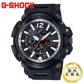 カシオ Gショック グラビティマスター GPW-2000-1AJF CASIO G-SHOCK MASTER OF G GRAVITYMASTER Bluetooth GPSハイブリッド 電波ソーラー 電波 ソーラー タフソーラー アナログ 電波時計 腕時計