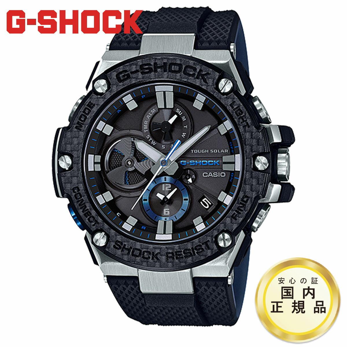 カシオ Gショック GST-B100XA-1AJF CASIO G-SHOCK G-STEEL Bluetooth GPSハイブリッド 電波ソーラー 電波 ソーラー タフソーラー アナログ 電波時計 腕時計
