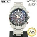 セイコー アストロン SEIKO ASTRON 2019 大谷翔平 限定モデル 限定1700本 SBXC043 5Xシリーズ GPSソーラー GPS衛星電波時計 ソーラー電波 電波ソーラー 腕時計 ステンレス