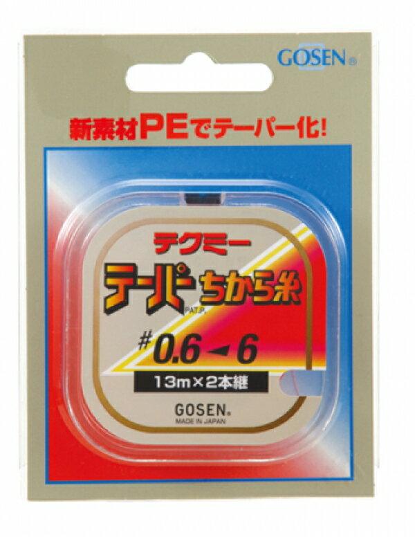 ゴーセン テクミーテーパーちから糸 0.6-6号 GT-490R