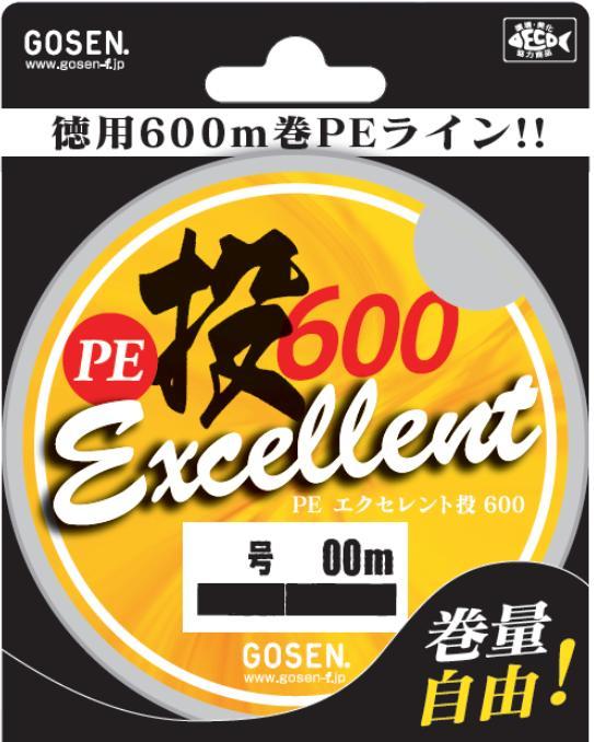 ゴーセン GOSEN PE エクセレント投 0.8号 600m