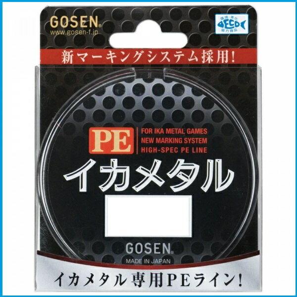 ゴーセン PEイカメタル 210m 0.6号